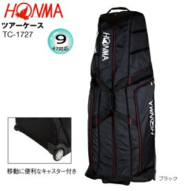 本間ゴルフ(ホンマ) '17 キャスター付 ツアーケース (トラベルカバー) TC-1727 (9型/47インチ対応) [HONMA TOUR WORLD '17 TOUR CASE (TRAVEL COVER)]