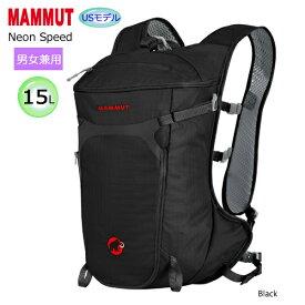 マムート (MAMMUT) ネオン スピード 15L バックパック 2510-03180 (男女兼用) クライミング バックパック [MAMMUT Neon Speed 15LUNISEX BACKPACK Climbing Backpack] USモデル