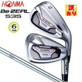 【訳あり】本間ゴルフ(ホンマ) ビジール 535 アイアン 6本組 (#6-#11) N.S.PRO 950GH スチールシャフト [HONMA Be ZEAL 535 IRON N.S.PRO 950GH STEEL SHAFT]