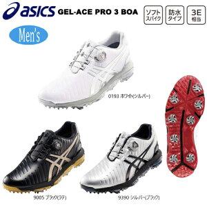 アシックス(asics) メンズ ゲルエース プロ3 ボア (GEL-ACE PRO 3 BOA) ソフトスパイク ゴルフシューズ TGN919 インポートモデル