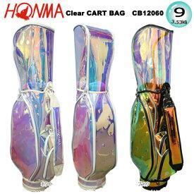 本間ゴルフ(ホンマ) 9型(3.53kg) クリア (オーロラカラー) キャディバッグ CB12060 [HONMA Clear CART BAG]