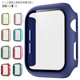 Apple Watch Series SE/6/5/4/3/2/1 保護カバー ケース+フィルム一体型ガラスフィルム アップルウォッチ カバー 40mm 44mm 耐衝撃 42mm 38mm 保護ケースフィルム Apple Watch ウォッチ カバー 全面保護 フィルム必要なし 装着簡単 超薄型 シンプル 互換品 プレゼント