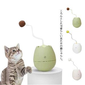 電動猫じゃらし ねこじゃらし 猫用品 ボール 猫 おもちゃ 電動 一人遊び 猫じゃらし おしゃれ ネコ 猫用 ストレス解消 運動不足対応 猫用 玩具 遊ぶ 猫 オモチャ 可愛い 動く シンプル かわい