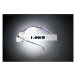 HAZUKI COMPANY Hazuki メガネ型拡大鏡 ハズキルーペ ラージ クリアレンズ 1.6倍 ニューパープル