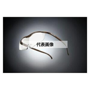 HAZUKI COMPANY Hazuki メガネ型拡大鏡 ハズキルーペ ラージ クリアレンズ 1.6倍 ブラウン