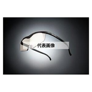HAZUKI COMPANY Hazuki メガネ型拡大鏡 ハズキルーペ ラージ カラーレンズ 1.32倍 黒