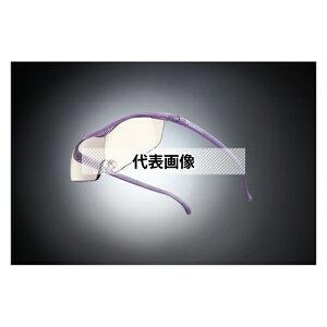 HAZUKI COMPANY Hazuki メガネ型拡大鏡 ハズキルーペ ラージ カラーレンズ 1.32倍 ニューパープル