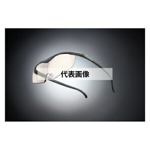 HAZUKI COMPANY Hazuki メガネ型拡大鏡 ハズキルーペ ラージ カラーレンズ 1.32倍 ブラックグレー