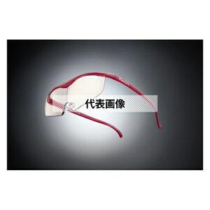 HAZUKI COMPANY Hazuki メガネ型拡大鏡 ハズキルーペ ラージ カラーレンズ 1.85倍 ルビー