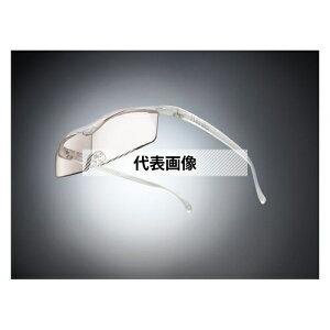 HAZUKI COMPANY Hazuki メガネ型拡大鏡 ハズキルーペ コンパクト カラーレンズ 1.85倍 パール