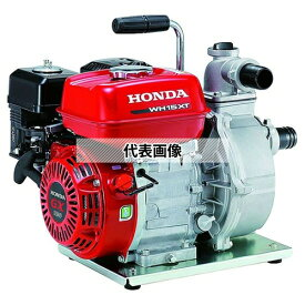 HONDA(本田技研) 高圧ポンプ WH WH15XTJ