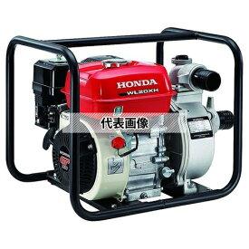 HONDA(本田技研) 汎用ポンプ WL WL20XHJR