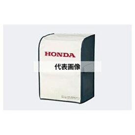 HONDA(本田技研) 発電機用ボディカバー BCOVER EU9iGB(エネポ)用 11649 【在庫有り】