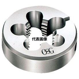 オーエスジー 一般用ねじ切り丸ダイス RD RD S 50XW5/8-11 (47177)