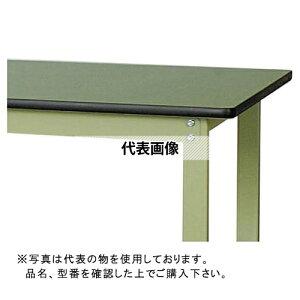 山金工業 ワークテーブル300シリーズ 固定式H900 中間棚付 SWRH-S1 SWRH-775S1-GG [個人宅配送不可]