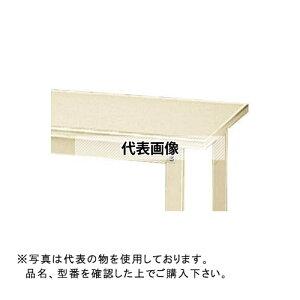 山金工業 ワークテーブル300シリーズ 固定式H900 中間棚・半面棚板付 SWSH-TS1 SWSH-1875TS1-II [個人宅配送不可]