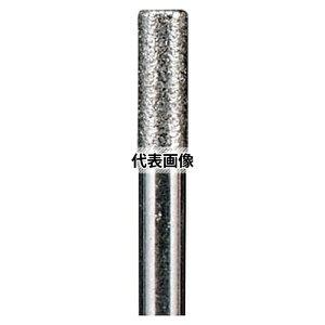 東洋アソシエイツ Mr.Meister 小型電動工具用ダイヤモンドビット (27606) MC ダイヤモンドビット(G) 円筒型3.0x3.5mm