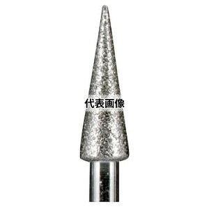 東洋アソシエイツ Mr.Meister 小型電動工具用ダイヤモンドビット (27640) MC ダイヤモンドビット(G) 三角帽3.0x5.0mm