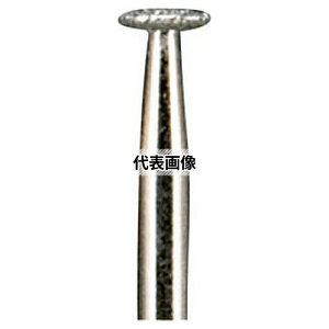 東洋アソシエイツ Mr.Meister 小型電動工具用ダイヤモンドビット (27741) MC ダイヤモンドビット(G)円盤型2.35x4.0mm