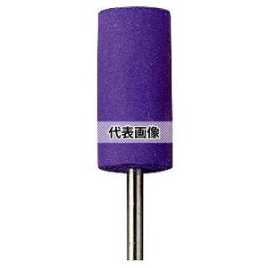 東洋アソシエイツ Mr.Meister 小型電動工具用セラミックポイント (28114) マイスターカッター・セラミックポイント筒型(紫)#320