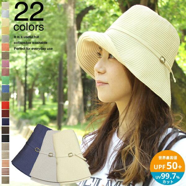 帽子 レディース uv 折りたたみ 洗える 小顔効果 バッグに入れて持ち運び♪カラーが選べるuvハット春 夏 日よけ 紫外線対策 旅行 帽子 ギフト 母の日 レディース SG SS