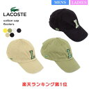 purchase cheap 9cd64 74447 Lacoste hats Cap cotton twill classic! Items can be used in all seasons and  any occasion! Travel gifts father s day gift gifts hat and