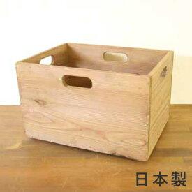 シェルフボックス 木箱 収納 ボックス 木製収納 ボックス スタッキング 積み重ね 整理箱 ウッドボックス ワイン箱 北欧 カフェ おもちゃ箱 カントリー アンティーク レトロ ナチュラル 北欧 カフェ シャビーシック 完成品シェルフボックス