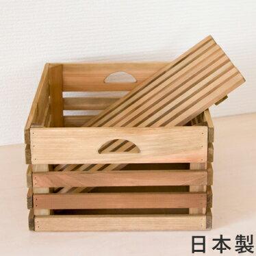 フタ付きボックス 木箱 収納 ふた付き 蓋付 ボックス 木製収納ボックス ウッドボックス 野菜 ベジタブルボックス ワイン箱 日本製 国産F4塗料 カントリー 北欧 カフェ おもちゃ箱 アンティーク レトロ ナチュラル 完成品フタ付きボックス