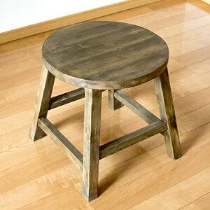 送料無料 あぐらスツール 高さ45cm あぐらスツール あぐら スツール 胡座 胡坐 ウッドスツール 腰掛け 椅子 イス いす チェア 花台 木製 ウッド カントリー アンティーク 北欧 カフェ レトロ