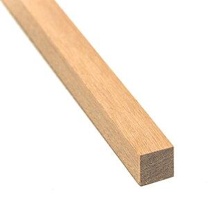 ラワン角材 2cmx2cmx70cm 20mmx20mmx700mm 木材 角材 材木 DIY DIY 日曜大工 工作 図工 無垢材 板材 天然木 ラワン 無塗装 20角 20mm角 2cm角 ラワン角材 2cm x 2cm x 70cm