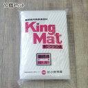 まとめ買いでさらに経済的  King Mat キングマット (60×40cm) 10個 フィルター ろ材 マット 【水槽/熱帯魚/観賞魚/飼育】【…