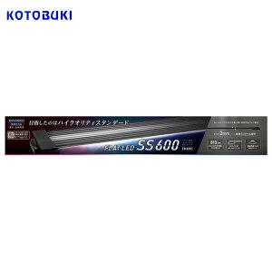 コトブキ フラットLED SS 600 ブラック 【LEDライト】【水槽/熱帯魚/観賞魚/飼育】【生体】【通販/販売】【アクアリウム/あくありうむ】