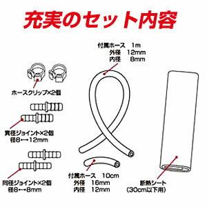 水槽熱帯魚【アクアリウム】テトラクールタワーCR-1NEW【送料無料】【デジタル水温計BD-1プレゼント】
