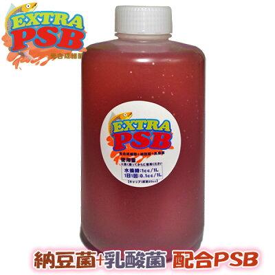 PSBの更に上を行くバクテリア剤ExtraPSB(PSB+納豆菌+乳酸菌)生きたバクテリア光合成細菌1リットルいつでも出来立てをお届けします。【新着】【水槽/熱帯魚/観賞魚/飼育】【生体】【通販/販売】【アクアリウム】