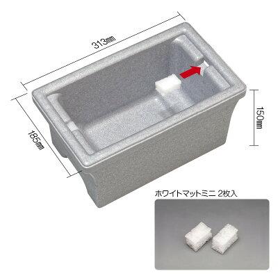 スドーメダカの発泡鉢(小)S-5578【新着】