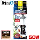 テトラ 26℃セットヒーターJ 50W SHJ-50 【水槽/熱帯魚/観賞魚/飼育】【生体】【通販/販売】【アクアリウム/あく…