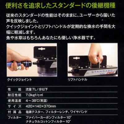 マーフィードスタンダード・ネオ【取寄商品】【取寄商品】