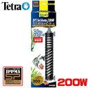 テトラ 26℃セットヒーターJ 200W SHJ-200 【水槽/熱帯魚/観賞魚/飼育】【生体】【通販/販売】【アクアリウム/あ…