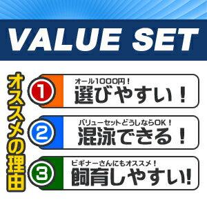 【バリューセット】▼チェリーバルブ(約2cm)(5匹)+ゴールデンバルブ(約2-3cm)(5匹)
