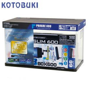 コトブキプログレ6005点LEDW600×D300×H360【水槽セット】【飼育セット】