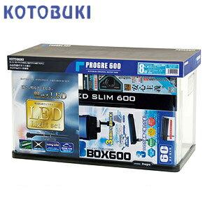コトブキプログレ6008点LEDW600×D300×H360【水槽セット】【飼育セット】