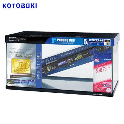 コトブキプログレ900_5点LED