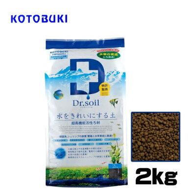 水槽熱帯魚【アクアリウム】コトブキドクターソイル2kg