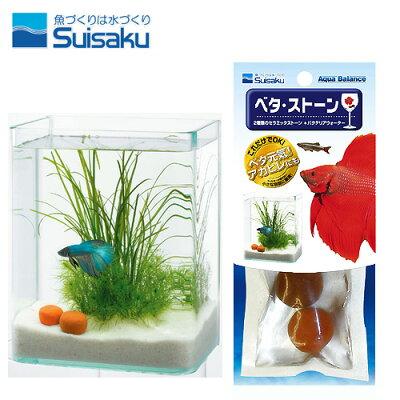 水槽熱帯魚【アクアリウム】水作ベタストーン