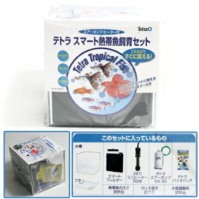 <用品>テトラスマート熱帯魚飼育セットSP-17TF
