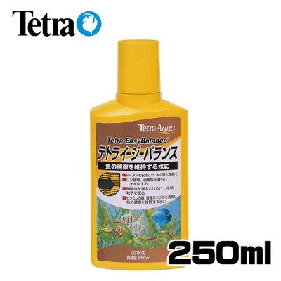 水槽熱帯魚【アクアリウム】テトライージーバランス250ml