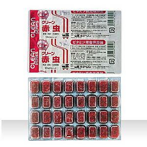 キョーリン冷凍飼料クリーン赤虫100g/32キューブ18枚セット
