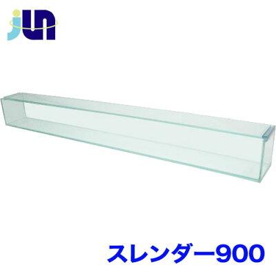 JUNスレンダー900【取寄せ商品】