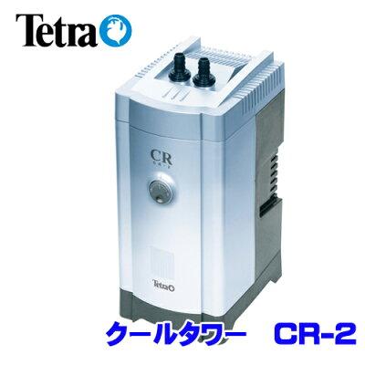 水槽熱帯魚【アクアリウム】テトラクールタワーCR-2NEW【送料無料】【取寄商品】【デジタル水温計BD-1プレゼント】