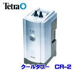 水槽熱帯魚テトラクールタワーCR-2【送料無料】